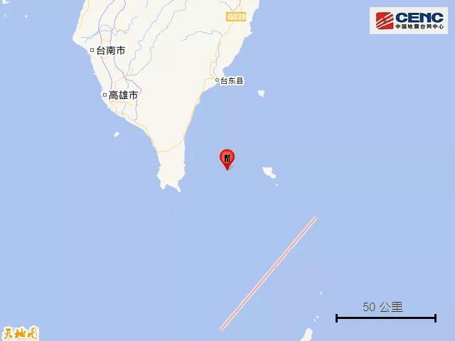 台湾台东县海域发生4.6级地震 震源深度44千米 全球新闻风头榜 第2张