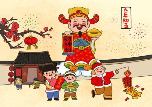 财神寓意,文、武、义、君、偏,迎对五路财神,新年发财更顺利