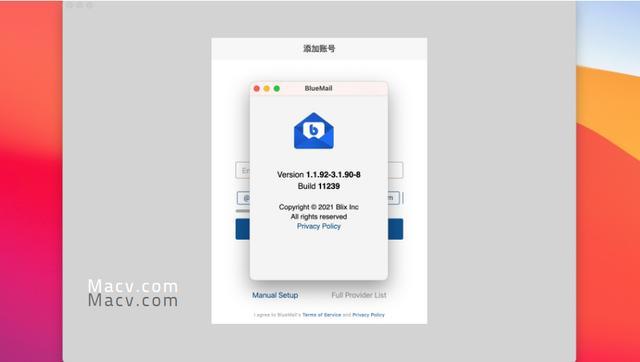 邮件营销软件,BlueMail for mac(电子邮件)v1.1.92免费版
