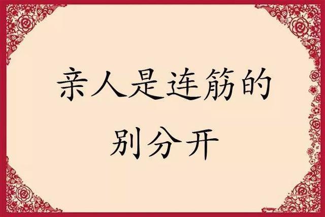 享受的句子,生活是享受的,别太苦,句句戳心