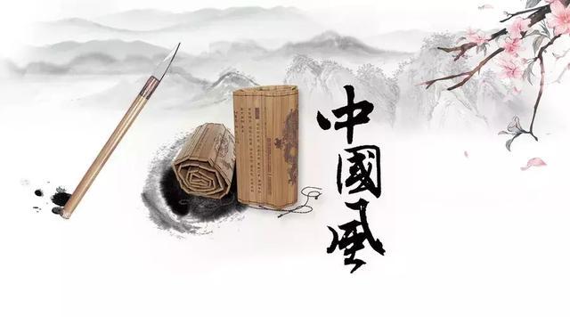 秀  成语,66期成语故事——书空咄咄 黍秀宫庭 蜀贾卖药