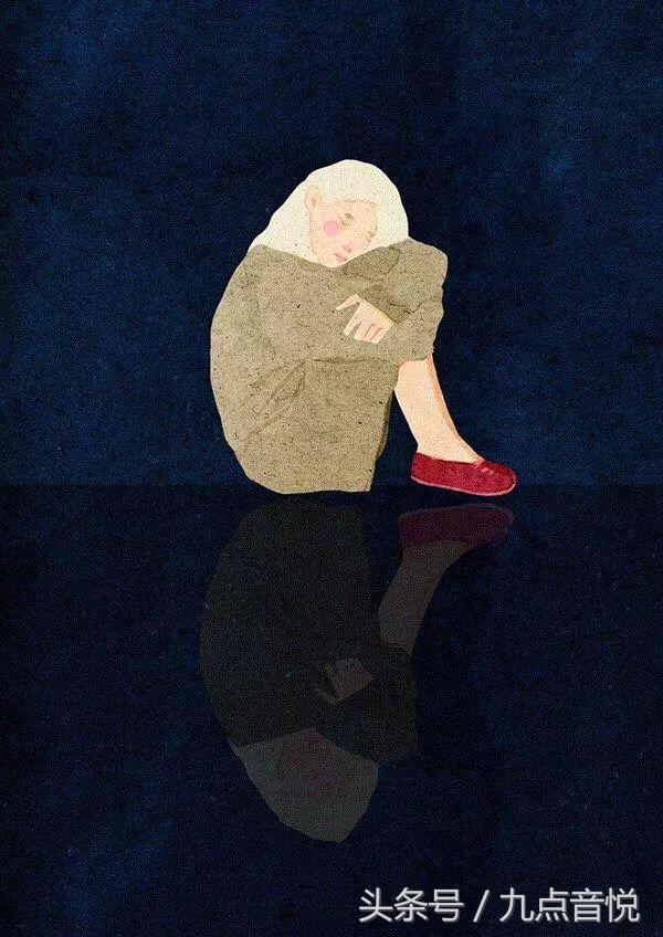 一个人委屈到哭的句子,一个人委屈到哭的朋友圈句子,句句伤感走心