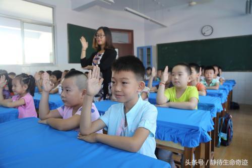 小学四年级,小学四年级是关键,老师和家长都要好好把握!