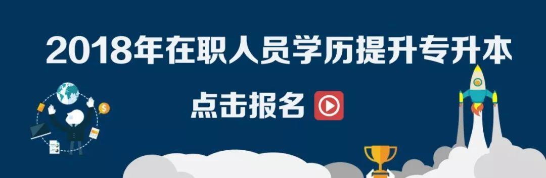 云南省普通话成绩查询,昆明市普通话培训测试中心2018年8月开放测试公告