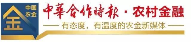"""市场营销培训,培训丨区域市场营销的""""升级攻略""""!中国农金商学院特色课程:城区网格化精准营销与乡村市场深度营销"""