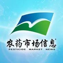 农药品种,国际上最新报道的农药品种简介,涉及6个杀菌剂、3个杀虫剂和3个除草剂