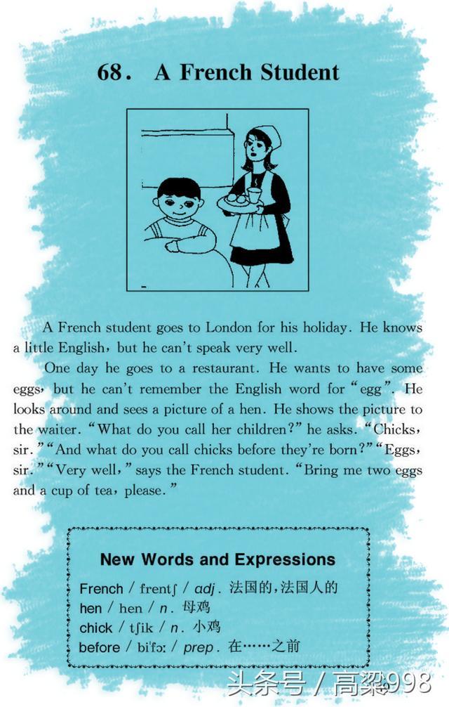 小学英语听读练习(带音频)——68. A French Student