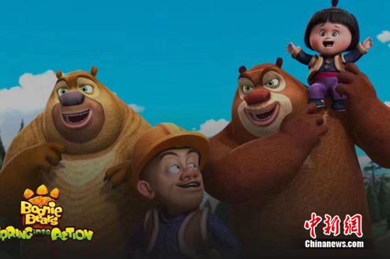 动画片 熊,动画片《熊出没》戛纳受追捧 将在多国播出