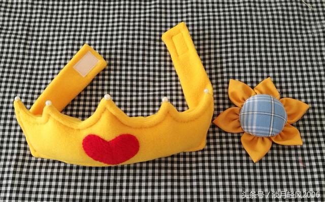 怎么做儿童,「亲子手工」儿童节快到了,带孩子做个布艺皇冠,当角色扮演道具