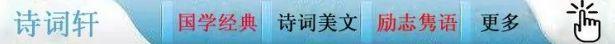 径的诗,杨雪梅律诗一组:满径落红春渐老,一山凝翠夏方新