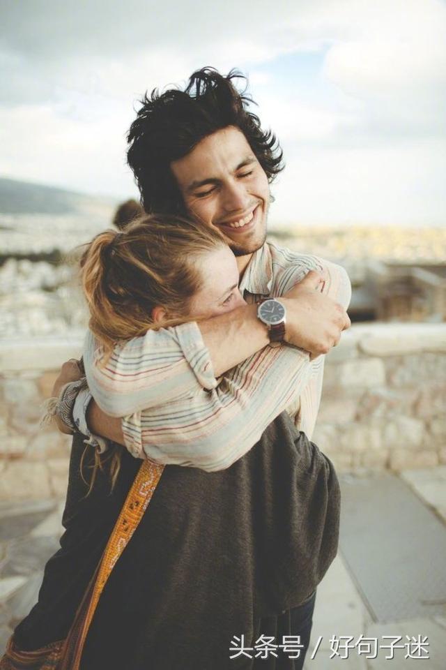 浪漫的爱情句子,关于爱情浪漫的句子,句句唯美感人!