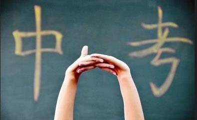 南宁市中考成绩查询,中考结束,成绩将于7月8日发布!南宁市区高中拟招约3.9万人