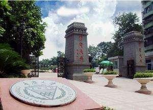 重庆有哪些大学,重庆最好的10所大学,西南政法大学只排第三,重庆科技学院上榜!