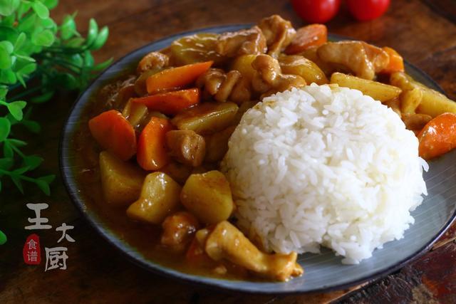 鸡腿饭的做法,咖喱鸡腿饭做法竟然这么简单,味道好卖相佳,比饭店做的好要好吃