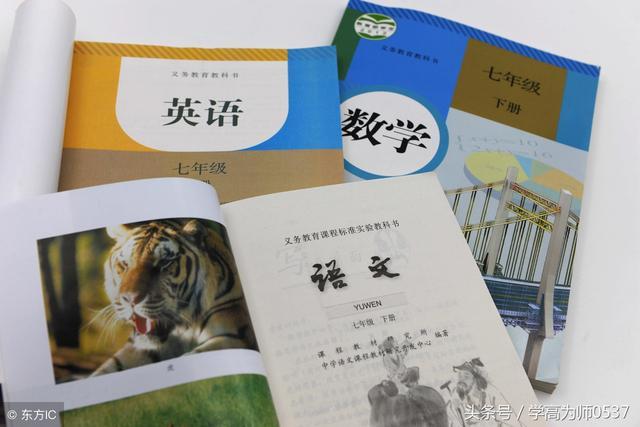 描写草原的成语,苏教版六年级语文上册配套知识点 暑假预习提纲