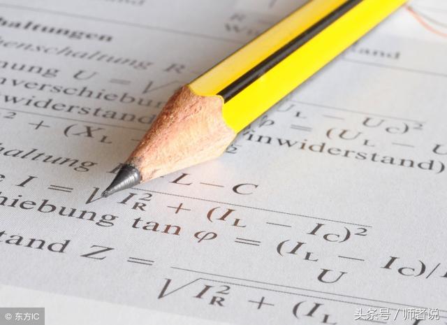 五年级《小数的计算方法》及专项练习,共20页,家长一定要收藏哦