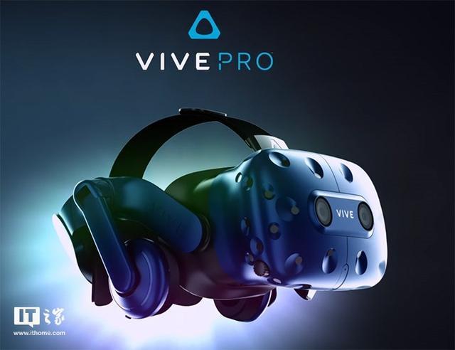 vr前景,谁说VR凉了?HTC坚定认为VR前景依旧光明