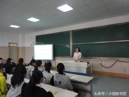 教师招考面试试讲英语课程——课堂用语百宝箱(总有一款适合你)