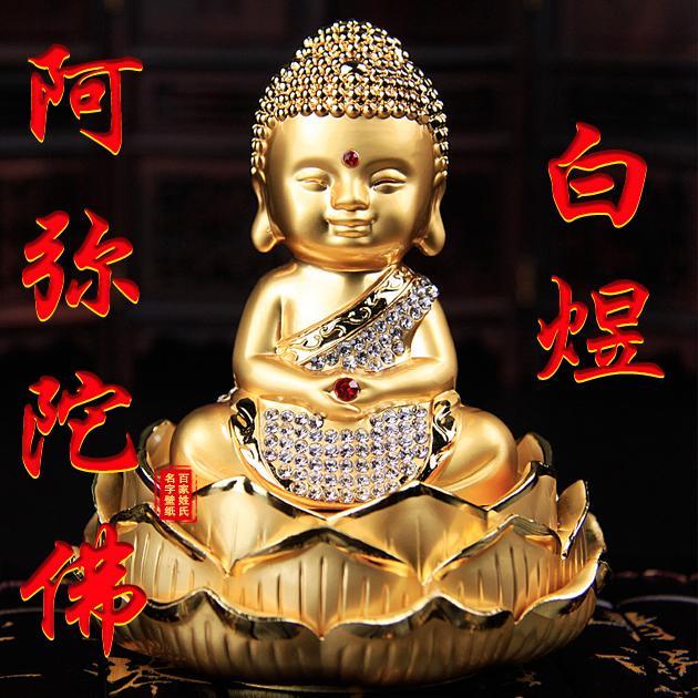 阿弥陀佛图片,微信头像,姓名头像,阿弥陀佛,喜欢请带走