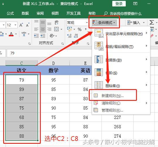 excel的条件格式,Excel 条件格式到底有多强大?你绝对没想到还可以这么使用!