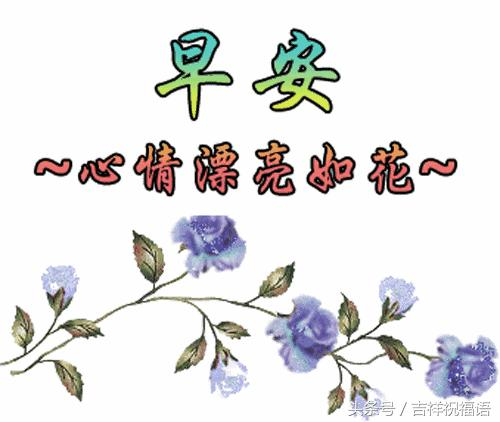 金秋祝福语,9.13,朋友,愿你一年四季金多银多钞票多
