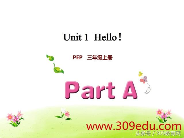 小学英语三年级上册Unit1《Hello》课件知识讲解当堂检测人教PEP