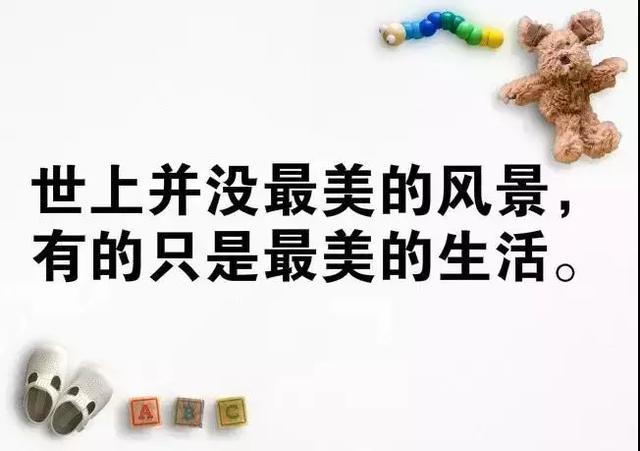 短句子,适合发朋友圈的经典短句子带图片,字字精简