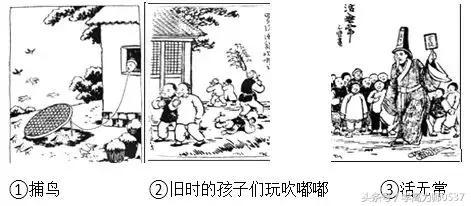 五猖会好句,初中语文:《朝花夕拾》名著导读、练习题精选及答案