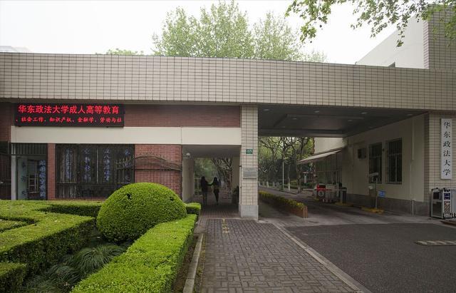 """上海有哪些大学,这5所上海市大学,虽然是""""四非"""",但630分不一定考得上"""