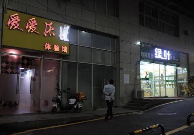 充气娃使用方法,我,湖北人,开了中国第一个硅胶娃娃体验馆