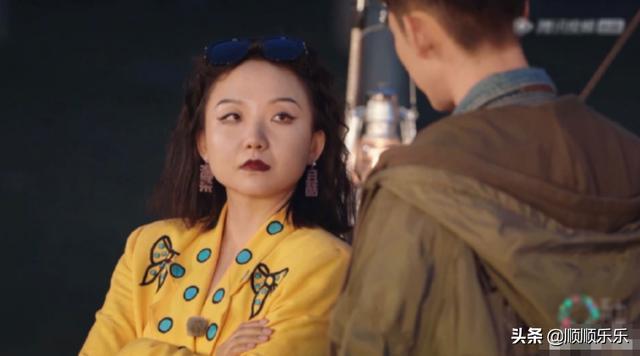 辣目洋子张翰对视,神仙打架互不认输,翰哥突然就来了个飞吻脱衣 全球新闻风头榜 第4张