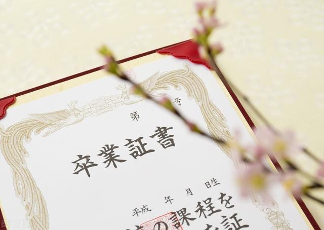祝福语日语,高考日语作文应用文写作要点盘点