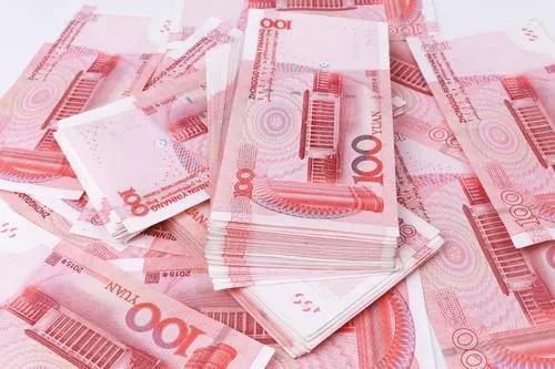 陕西省合拼五家大城市银行业