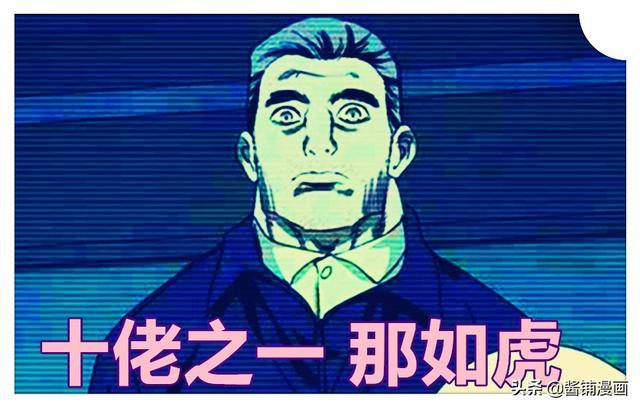 冯宝宝图片,一人之下531话,冯宝宝秒杀吸古阁的弟子,那如虎的弟弟豹爷不服