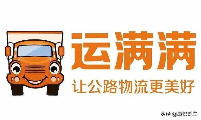 国家交通部将井然有序标准货运物流业态创新运营个人行为