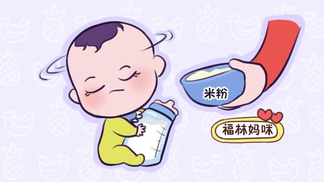 婴儿米粉怎么吃,你给宝宝喂米粉的方式对吗?这些喂米粉的细节,宝妈必须要了解