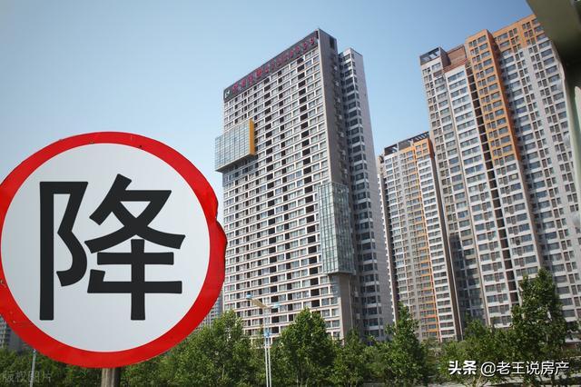 房贷利息起伏第一个的便是买房成本费的提升