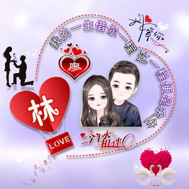 情侣图片,早上好,最新的情侣头像已更新,你确定不看看吗?