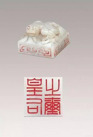 """玉玺图片,垃圾堆里捡到的""""国宝""""-""""西汉皇后玉玺"""""""