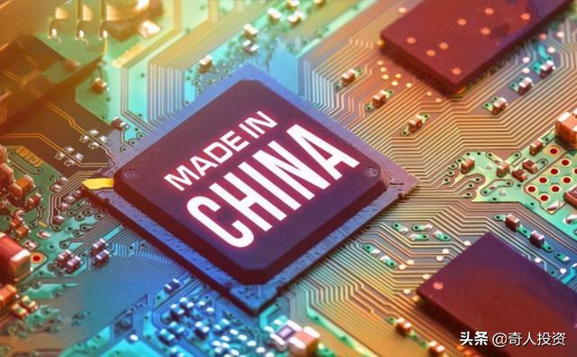 半导体龙头股票有哪些,国产芯片崛起,盘点A股半导体产业四大细分龙头,这才是国之重器