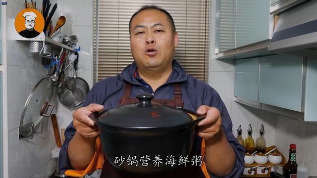 海鲜粥的做法大全,入冬后,我家就爱这锅海鲜粥,鲜香浓稠,暖心又暖胃