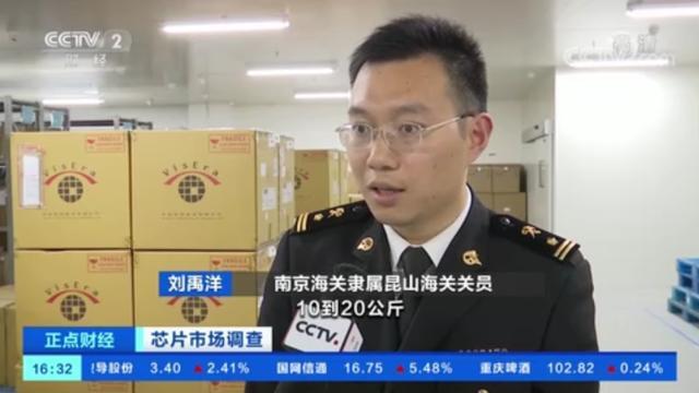 CCTV芯片调查:光刻胶靠抢,部分芯片交期超500天