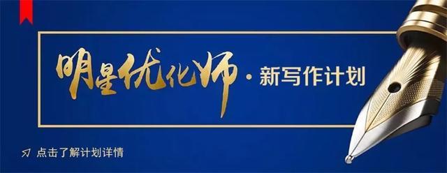 北京搜索引擎营销,SEM精细化运营:从广告曝光到拿到联系方式40个提升细节