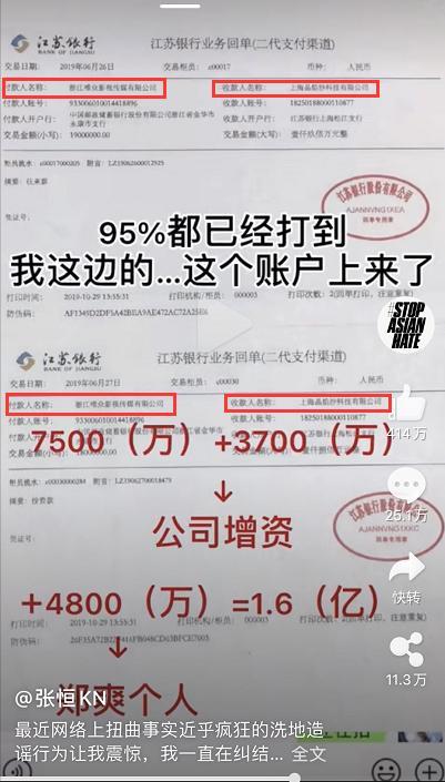 赵丽颖演员片酬收益1
