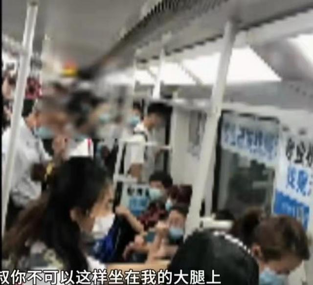大爷在地铁上与女旅客发生猛烈争执,大骂几人没有公共道德