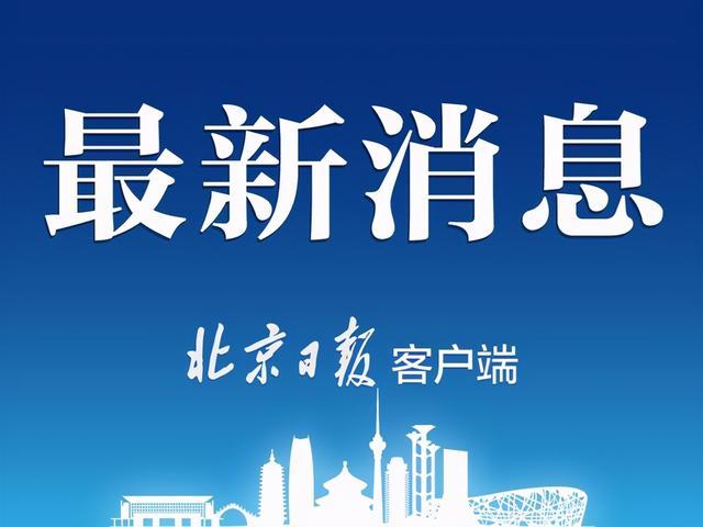 北京房产交易网,不必去大厅!明年起北京市民在京买房可全程网上办理
