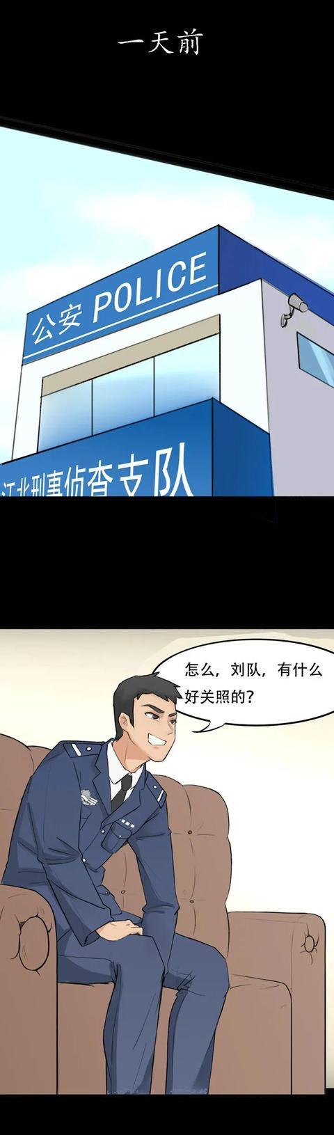 """连载漫画,""""一锅端""""连载漫画(二)"""