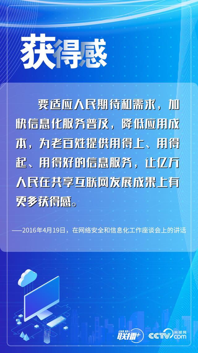 北京主持人举办网络信息安全和信息化管理工作中交流会
