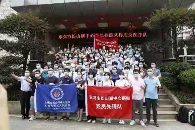 广州撑住!广东7市5200名医护人员驰援羊城 全球新闻风头榜 第2张
