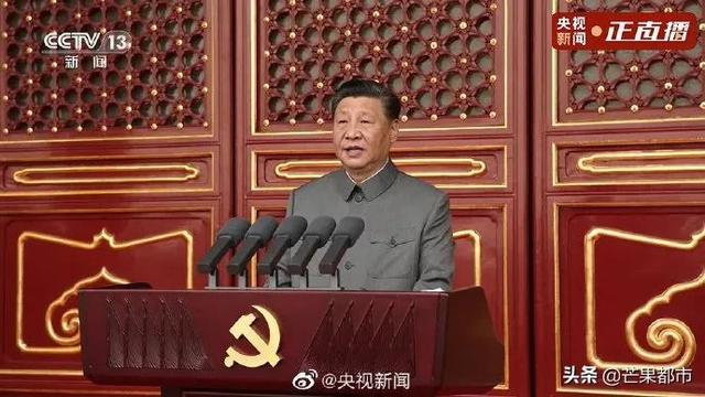 赞美党的短句,超提气!今天,最美的祝福送给党!送给中国!送给人民